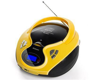 Аудиомагнитола ROLSEN RBM-211MUR,  желтый и черный