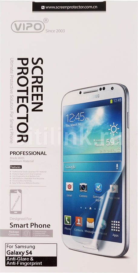 Защитная пленка VIPO для Samsung Galaxy S4,  матовая, 1 шт