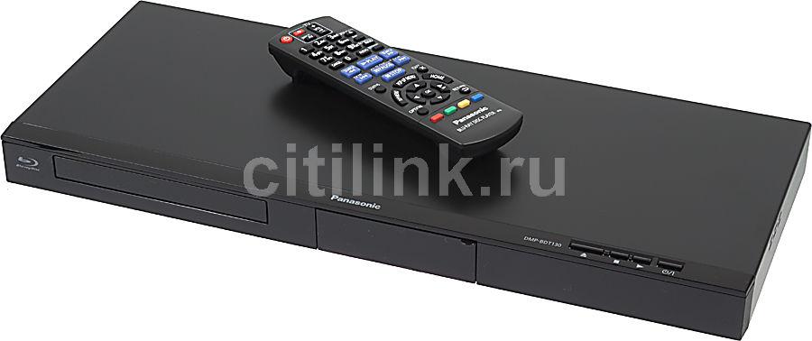 Плеер Blu-ray PANASONIC DMP-BDT130EE, черный