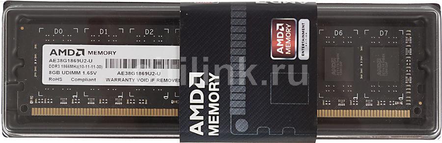 Модуль памяти AMD AE38G1869U2-U DDR3 -  8Гб 1866, DIMM,  Ret