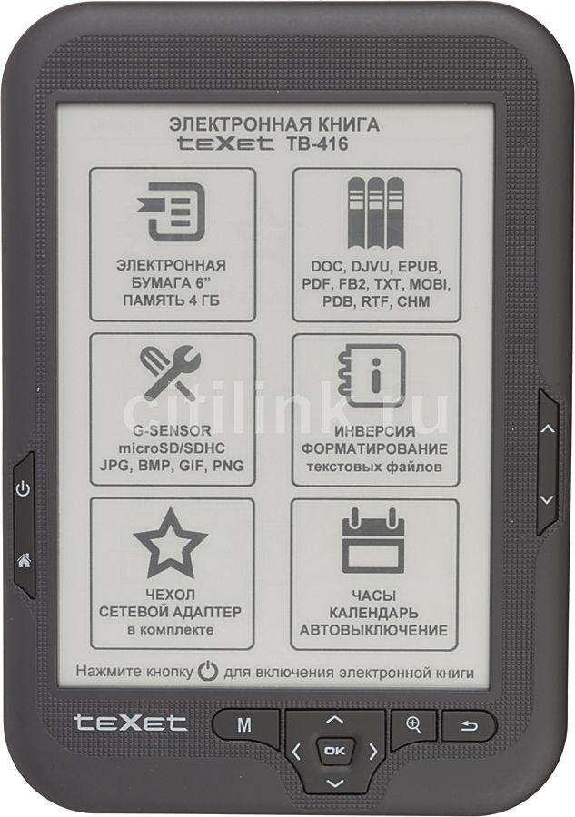 Электронная книга TEXET TB-416,  6