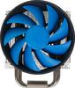 Устройство охлаждения(кулер) DEEPCOOL GAMMAXX S40,  120мм, Ret вид 3