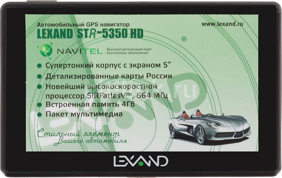 GPS навигатор LEXAND STR-5350 HD,  5