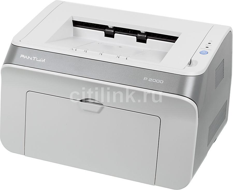 Принтер PANTUM P2000 (AA9A-0525-AS0) лазерный, цвет:  белый [p-p2000-wh]