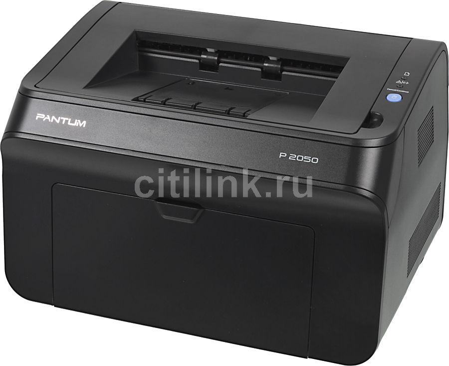 Принтер PANTUM P2050 (AA9A-0526-AS0) лазерный, цвет:  черный [p-p2050-bl]
