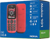 Мобильный телефон NOKIA 101  черный вид 8