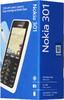 Мобильный телефон NOKIA 301 розовый вид 10