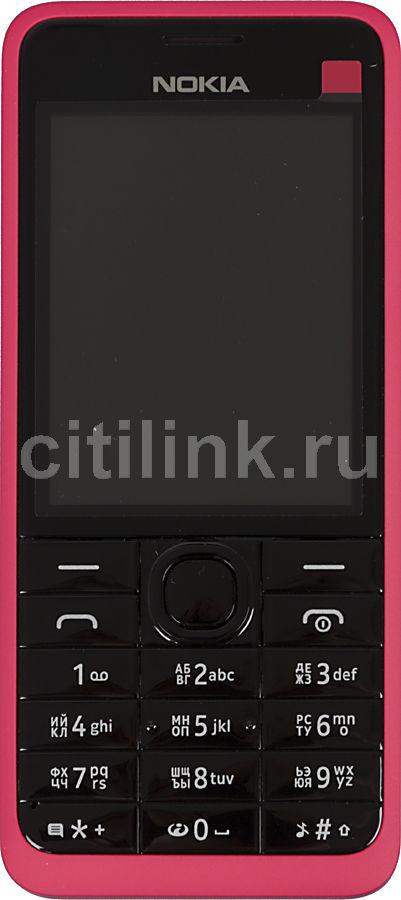 Мобильный телефон NOKIA 301 розовый