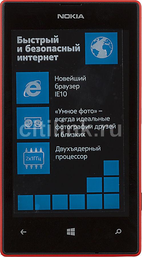 Смартфон Nokia Lumia 735 - цена, отзывы, фото, мобильный ...