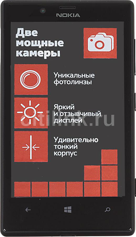 Смартфон NOKIA Lumia 720 черный