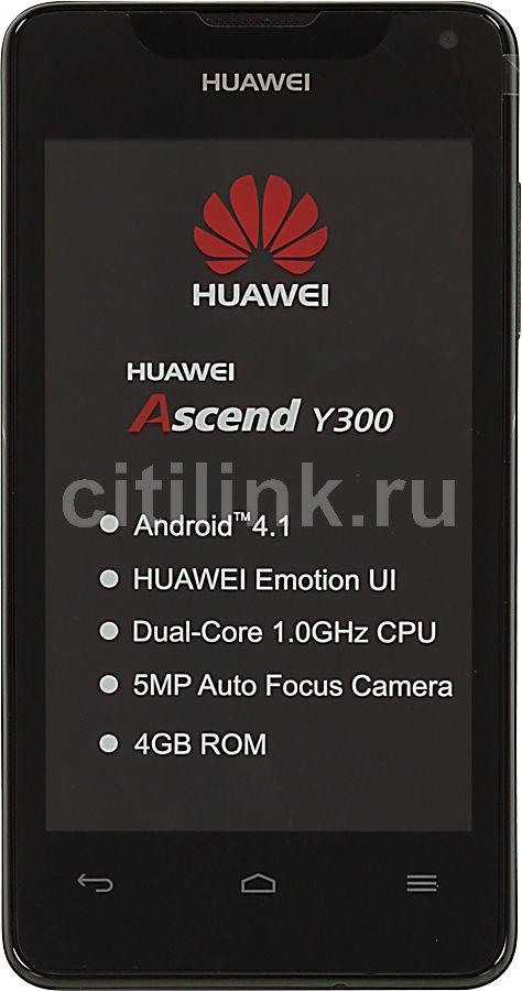 Смартфон HUAWEI Ascend Y300  черный