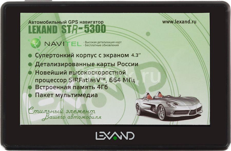 GPS навигатор LEXAND STR-5300,  4.3
