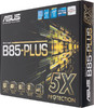 Материнская плата ASUS B85-PLUS LGA 1150, ATX, Ret вид 6