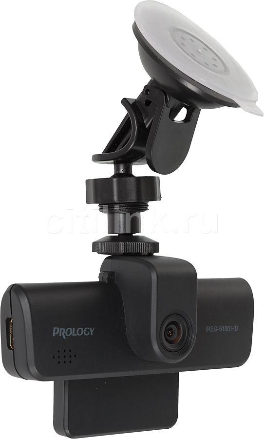 Видеорегистратор PROLOGY iREG-5100 черный