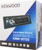 Автомагнитола KENWOOD KMM-357SD,  USB,  SDHC вид 6