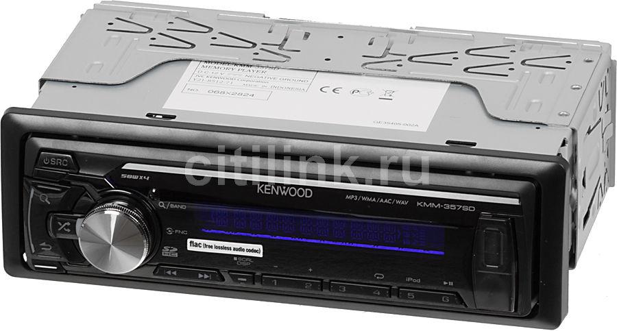 Автомагнитола KENWOOD KMM-357SD,  USB,  SDHC
