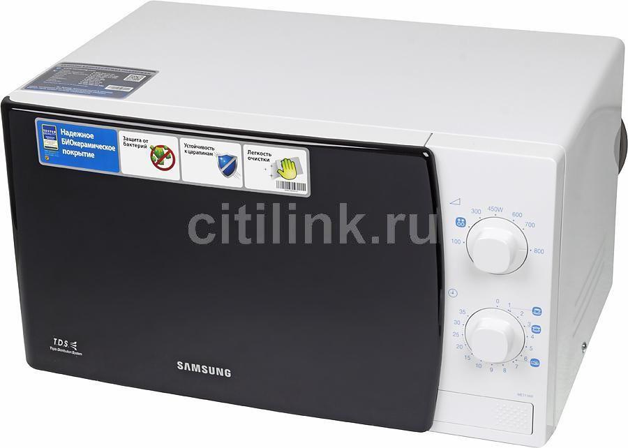 Микроволновая печь SAMSUNG ME711KR-L, белый