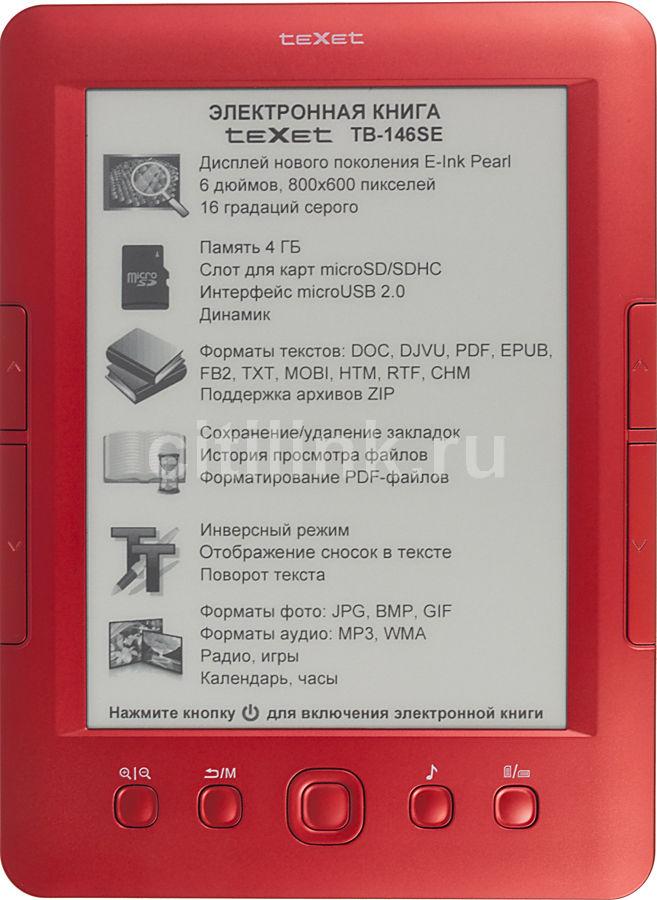 Электронная книга TEXET TB-146SE,  6