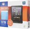 Электронная книга TEXET TB-719А,  7
