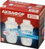 Комплект картриджей АКВАФОР B5