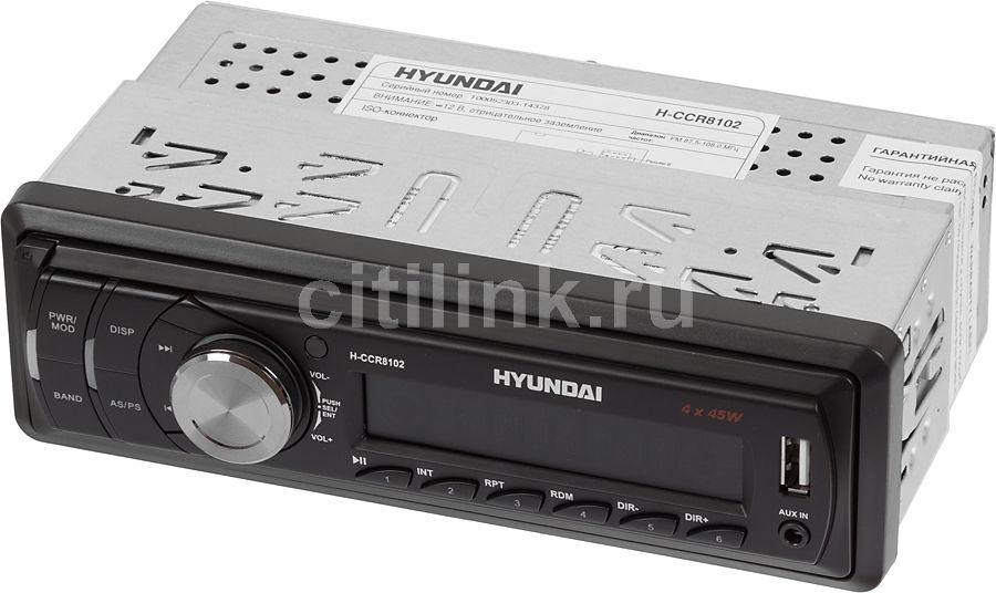 Автомагнитола HYUNDAI H-CCR8102,  USB,  SD/MMC
