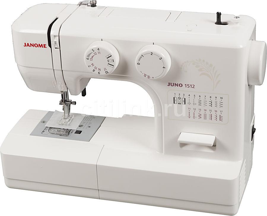 Швейная машина JANOME Juno 1512 белый