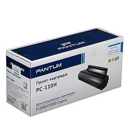 Картридж PANTUM PC-110H черный