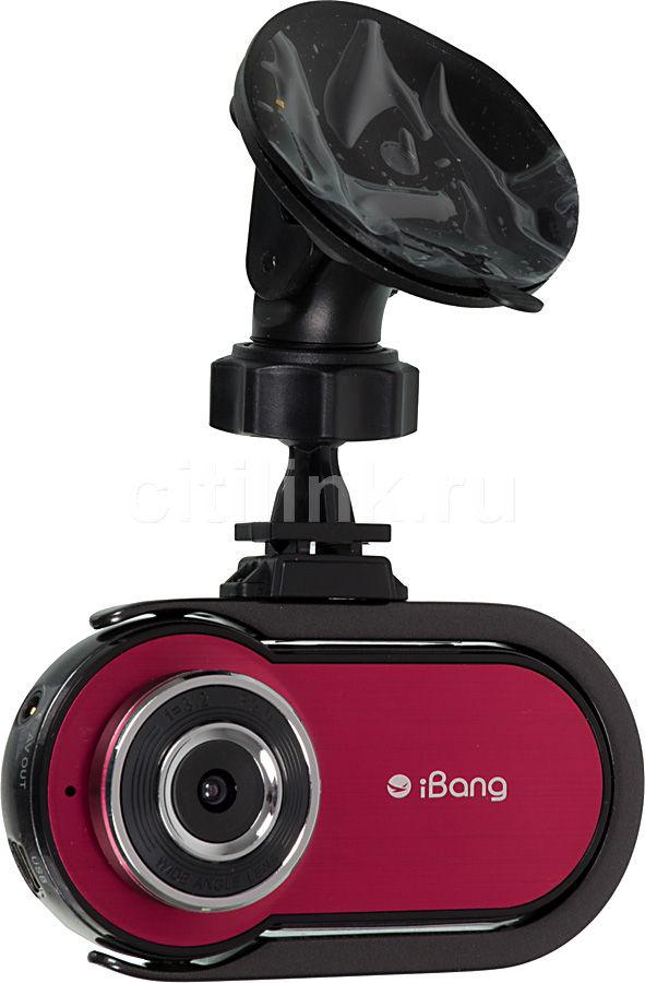 Видеорегистратор IBANG Magic Vision VR-500 розовый