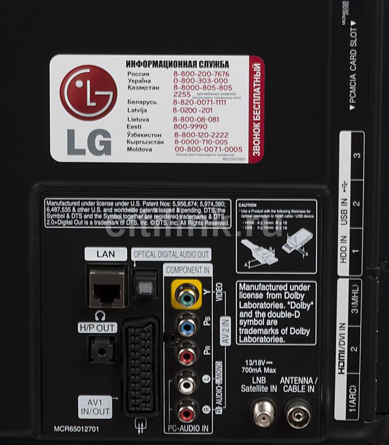 Тюнер цифровой DVB-T2 D-Color DC801HD HDMI черный