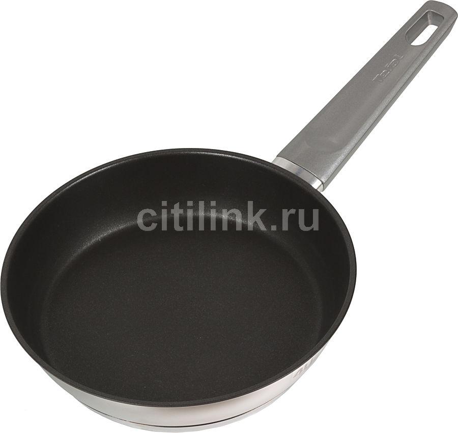 Сковорода TEFAL B8010205, 200см, без крышки,  серебристый