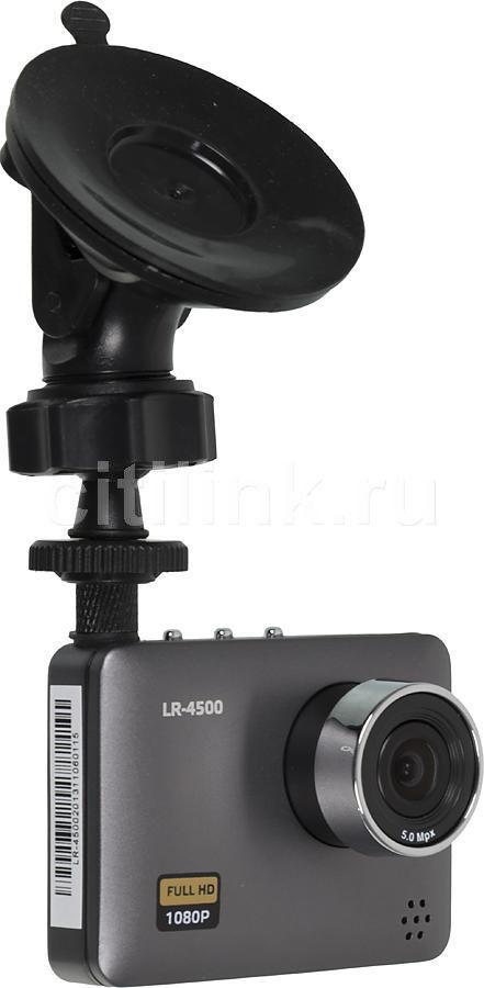 Видеорегистратор LEXAND LR-4500 серый