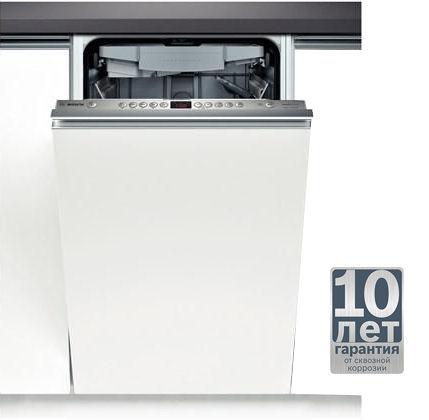 Посудомоечная машина узкая BOSCH SPV58M50RU