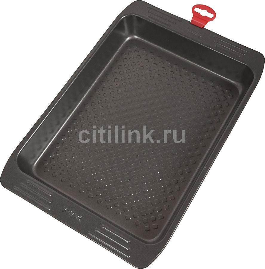 Форма для выпечки Tefal Easy Grip J1250164 29см. серый [2100070440]