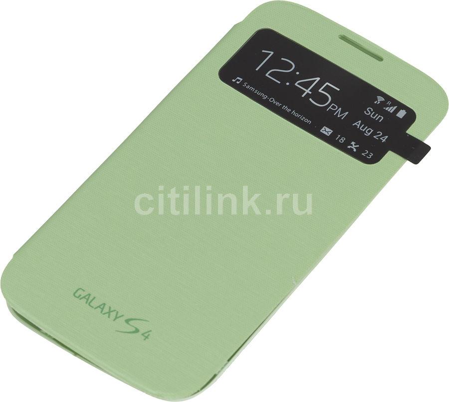 Чехол (флип-кейс) SAMSUNG S-View, для Samsung Galaxy S4, зеленый [ef-ci950bgegru]