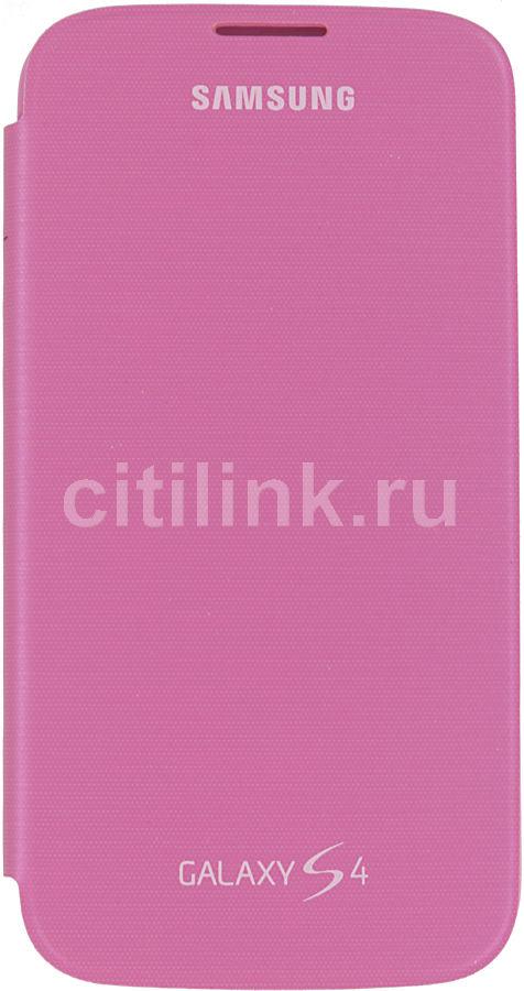 Чехол (флип-кейс) SAMSUNG EF-FI950BPE, для Samsung Galaxy S4, розовый [ef-fi950bpegru]