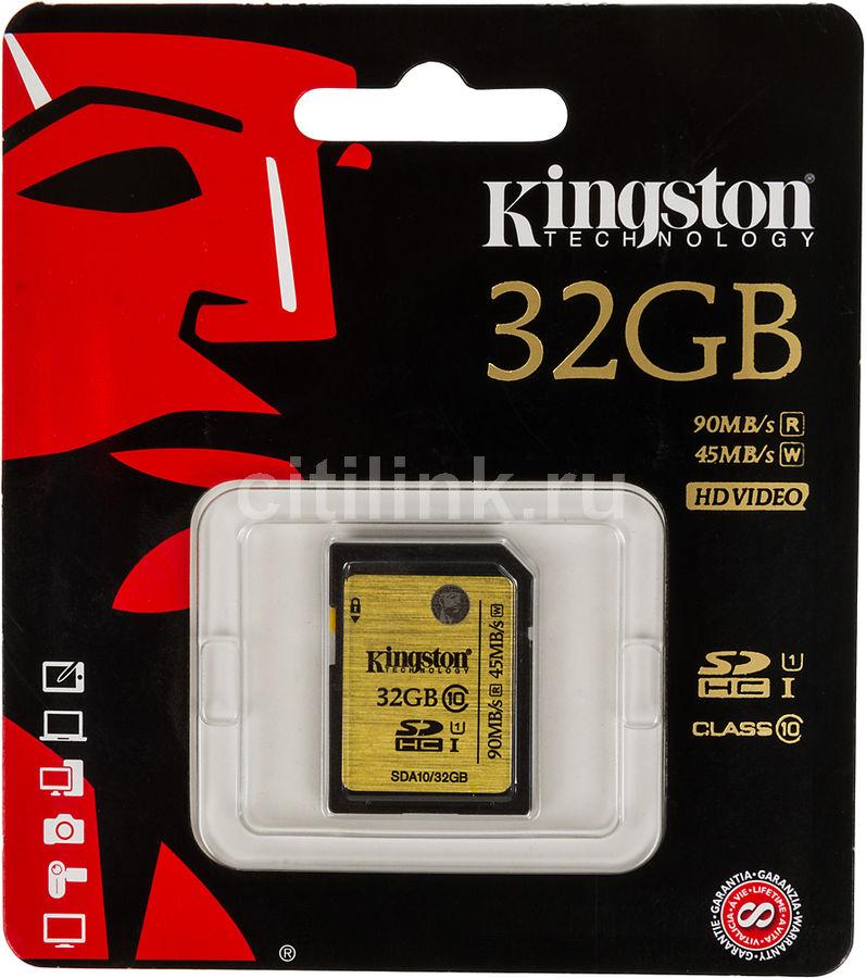 Карта памяти SDHC UHS-I KINGSTON 32 ГБ, 90 МБ/с, Class 10, SDA10/32GB,  1 шт.