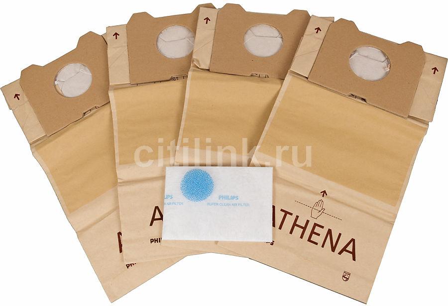 Пылесборники PHILIPS HR6947/01,  двухслойные,  4 шт., для пылесосов Philips