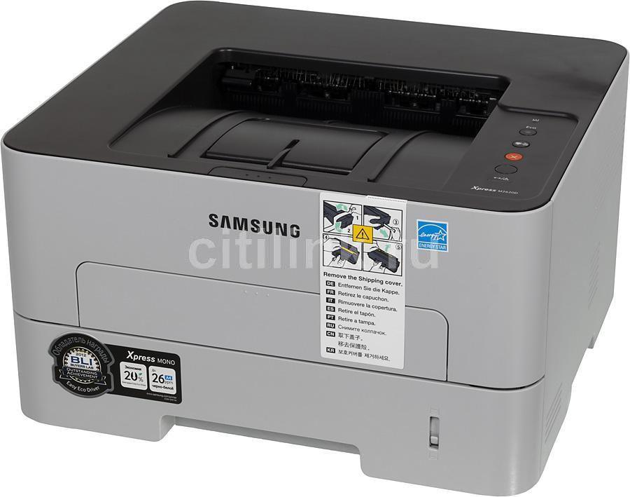 Принтер SAMSUNG SL-M2620D/XEV лазерный, цвет:  белый