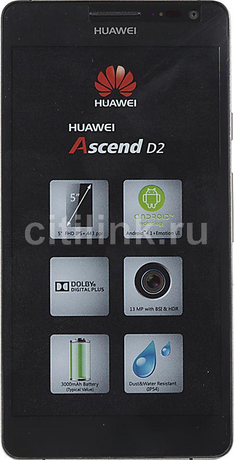 Смартфон HUAWEI Ascend D2 синий