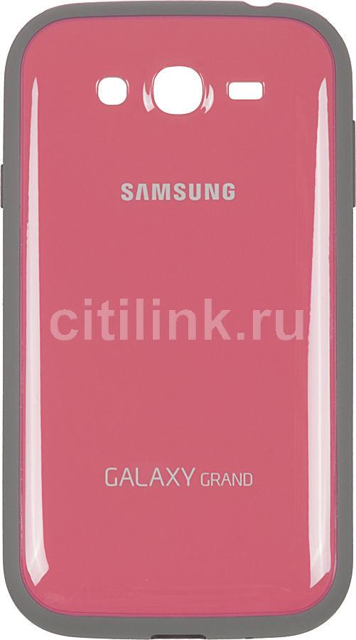 Чехол (клип-кейс) SAMSUNG EF-PI908BPE, для Samsung Galaxy Grand, розовый [ef-pi908bpegru]