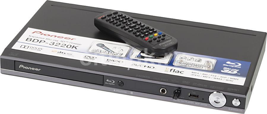Плеер Blu-ray PIONEER BDP-3220K, черный