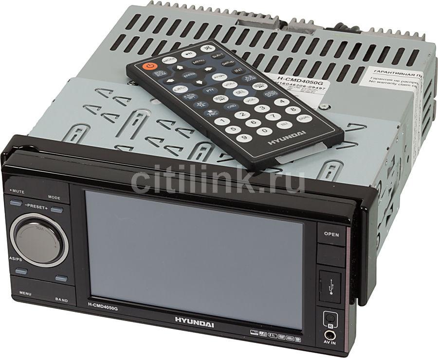 Автомагнитола HYUNDAI H-CMD4050G,  USB,  SD/MMC