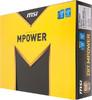 Материнская плата MSI Z87 MPOWER, LGA 1150, Intel Z87, ATX, Ret вид 10