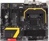 Материнская плата MSI Z87 MPOWER, LGA 1150, Intel Z87, ATX, Ret вид 1