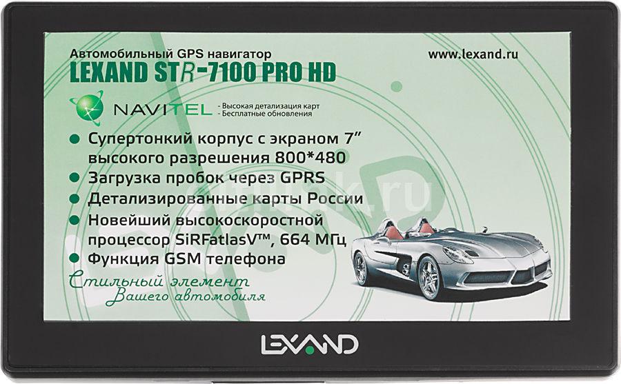 GPS навигатор LEXAND STR-7100pro HD,  7