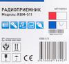 Аудиомагнитола ROLSEN RBM511BU,  синий и черный вид 13