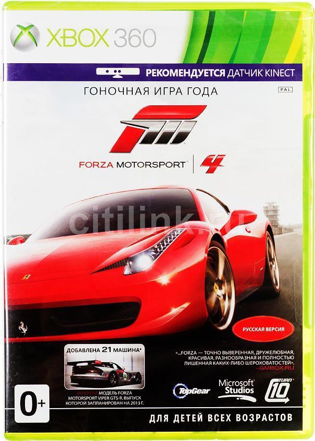 Игра MICROSOFT Forza Motosport 4 для  Xbox360 Rus
