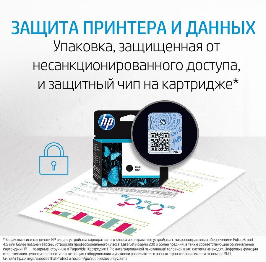 Картридж HP №771C светло-голубой [b6y12a]