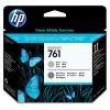 Печатающая головка HP 761 темно-серый / серый [ch647a] вид 1