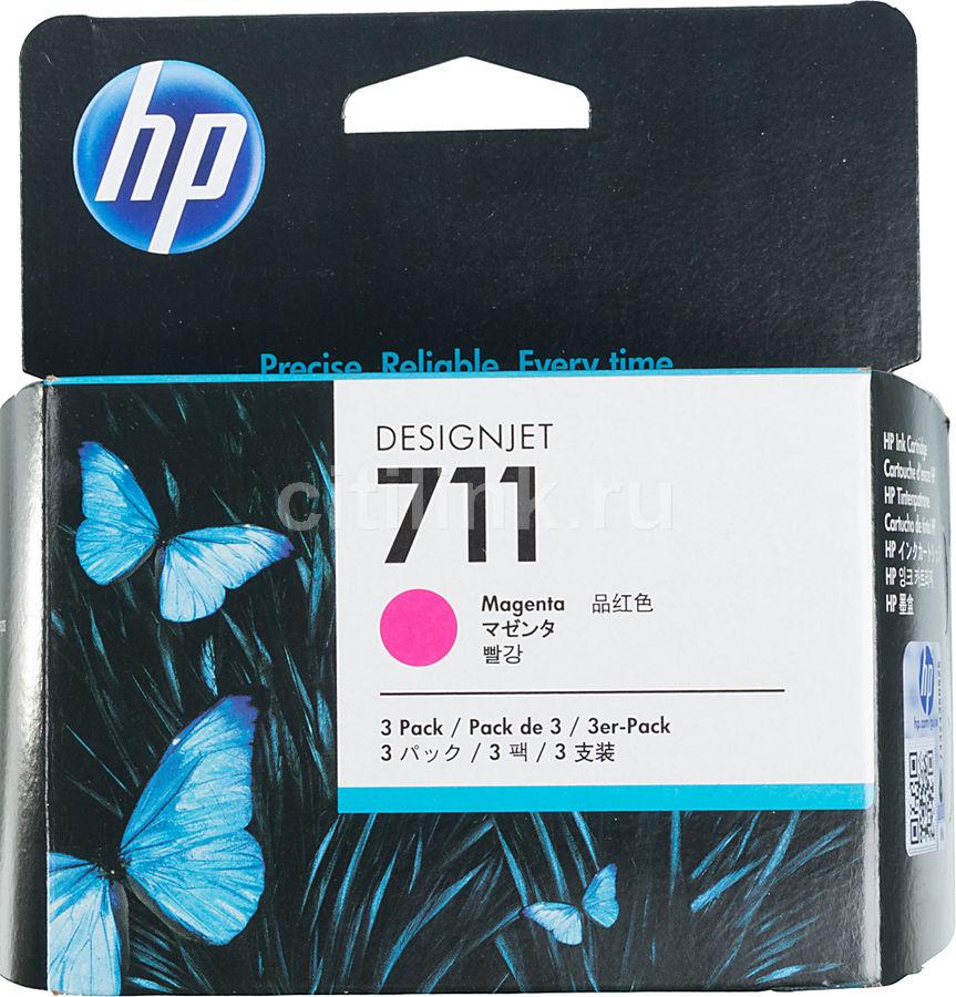 Тройная упаковка картриджей HP 711 пурпурный [cz135a]